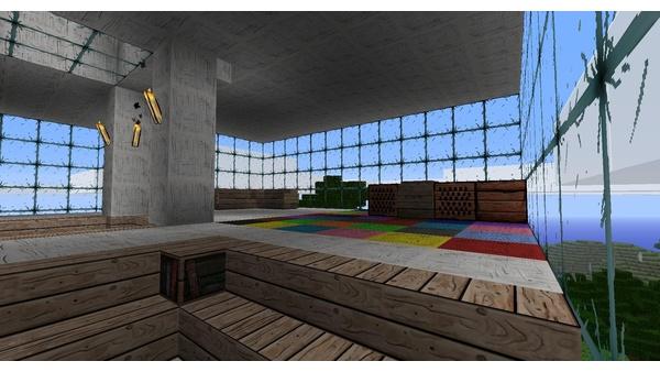 Screenshot zu Minecraft - Texture-Pack: Bordercraft
