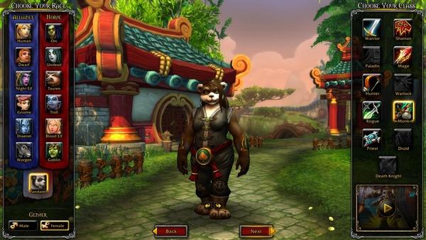 Screenshot zu WoW: Mists of Pandaria - Screenshots aus dem Charakter-Editor (Beta)