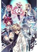 Cover zu Agarest: Generations of War