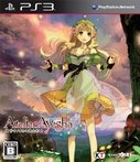 Cover zu Atelier Ayesha: The Alchemist of Twilight Land - PlayStation 3