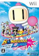 Cover zu Bomberman Land - Wii