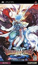 Cover zu Breath of Fire III - PSP