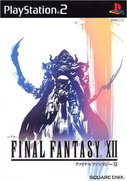 Cover zu Final Fantasy XII - PlayStation 2