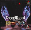 Cover zu OverBlood - PlayStation