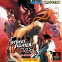 Cover zu Street Fighter EX 2 Plus - PlayStation