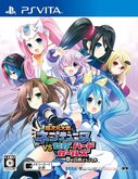Cover zu Superdimension Neptune VS Sega Hard Girls - PS Vita
