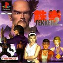 Cover zu Tekken 2 - PlayStation