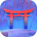 Cover zu Tengami - Apple iOS
