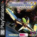 Cover zu Thunder Force V: Perfect System - PlayStation