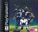 Cover zu Vanguard Bandits - PlayStation
