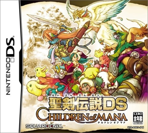 Cover zu Children of Mana