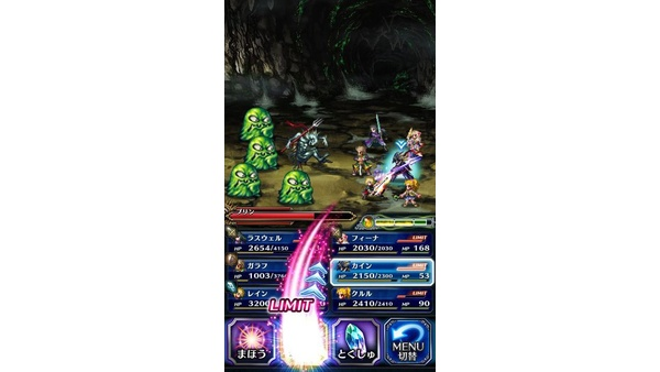 Screenshot zu Final Fantasy: Brave Exvius (iOS) - Screenshots