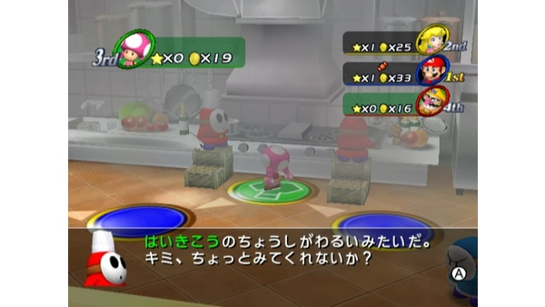 Screenshot zu Mario Party 8 (Wii) -
