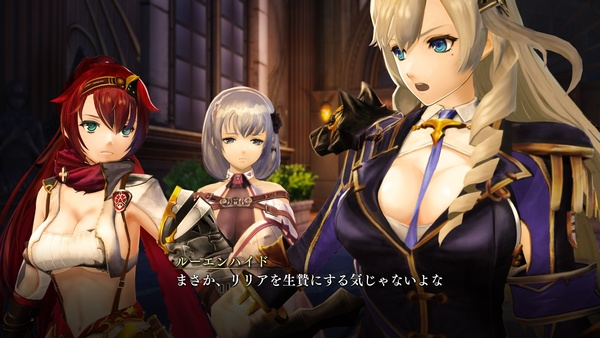 Screenshot zu Nights of Azure 2 (PS4) - Screenshots