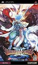 Infos, Test, News, Trailer zu Breath of Fire III - PSP
