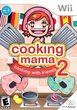 Infos, Test, News, Trailer zu Cooking Mama 2: Dinner with Friends - Wii