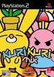 Infos, Test, News, Trailer zu Kuri Kuri Mix - PlayStation 2