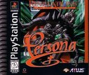 Cover zu Persona - PlayStation