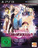 Cover zu Tales of Xillia 2 - PlayStation 3
