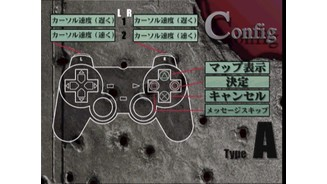 Nice controller configuration screen!