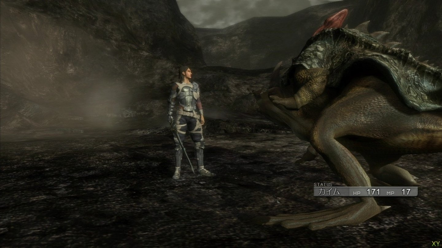 lost odyssey 23