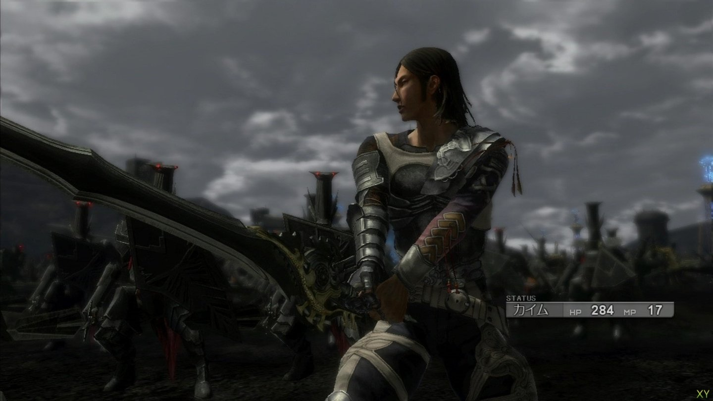 lost odyssey 3