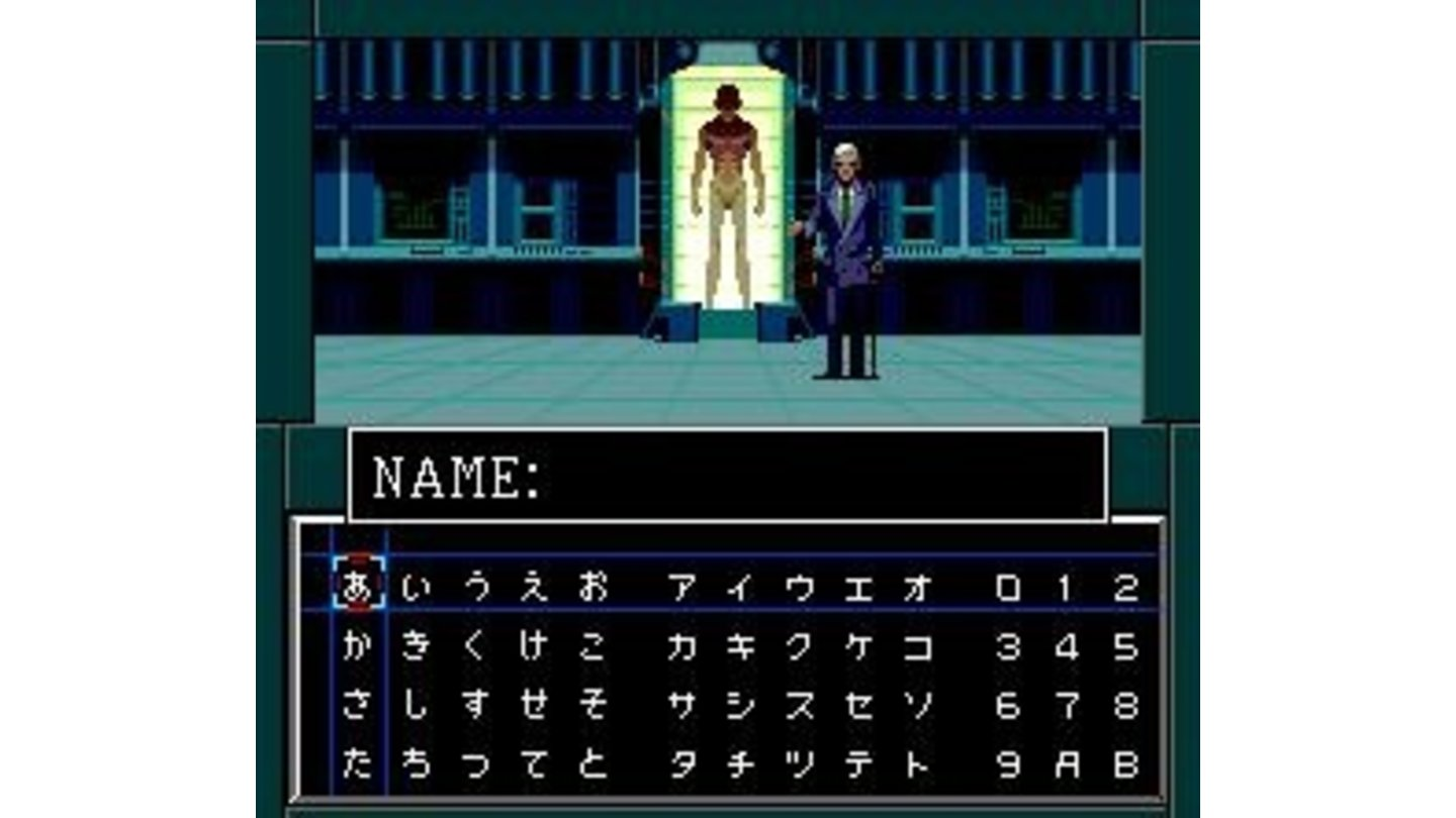 You can name all the important characters of the game if you choose to say you remember their names